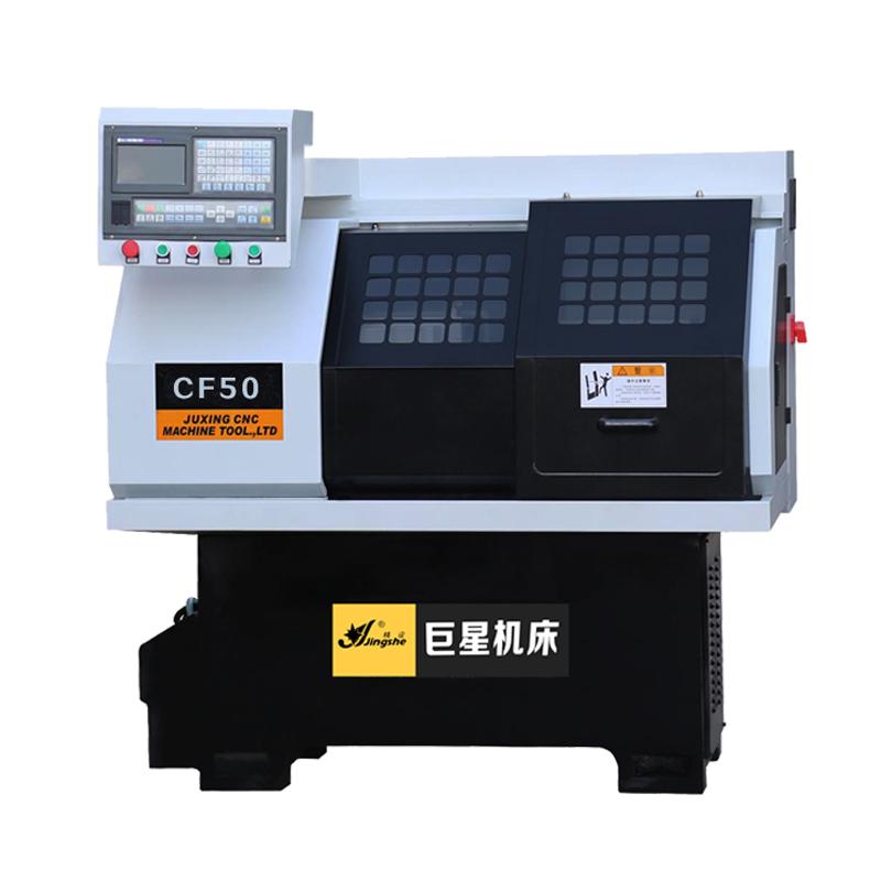 CF50数控车方机产品