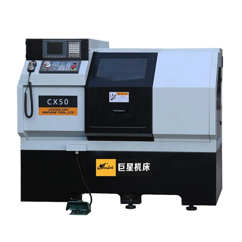 CX50车铣复合 KND 系统