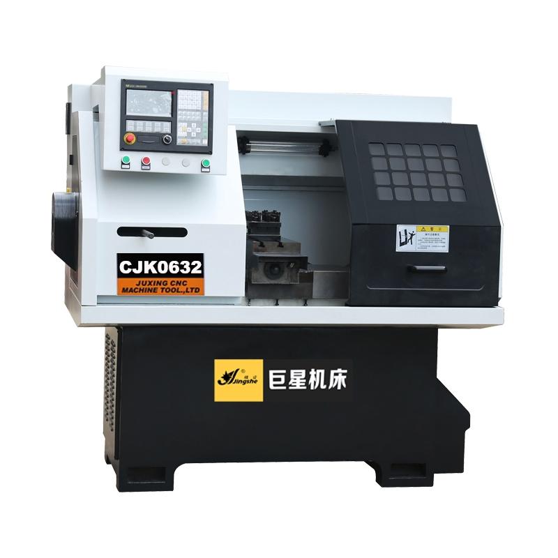 CJK0632    数控车床