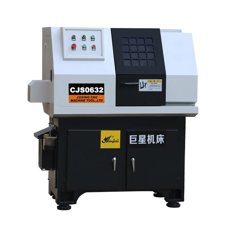 CJS0632   液压车方机