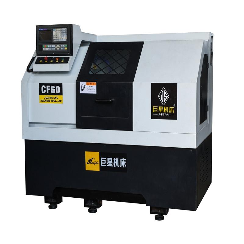 江苏CF60铣方机